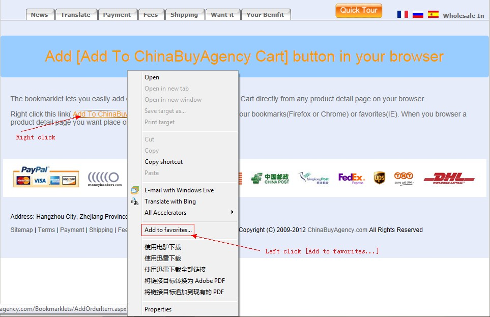 how to buy from taobao with superbuy